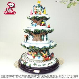 スヌーピー チャーリーブラウン 卓上 クリスマスツリースヌーピー ピーナッツ クリスマスツリー...