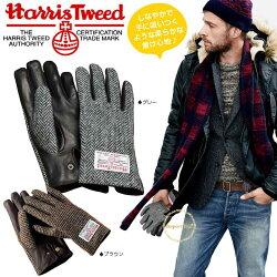 ハリスツイードメンズグローブ手袋シープスキン【あす楽対応】□
