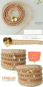 チャンルーバレンタインコレクションピンクミックス×ベージュ5連ラップブレスレットCHANLUU正規販売店□