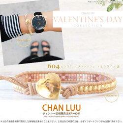 チャンルー2015年最新作!バレンタインコレクションピンクミックス×ベージュシングルラップブレスレットCHANLUU正規販売店□