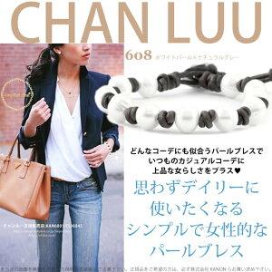 チャンルーシングルブレスレットCHANLUU正規販売店□