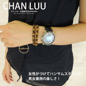 CHANLUUメンズレザー2連ブレスレットチャンルー正規販売店【あす楽対応】□
