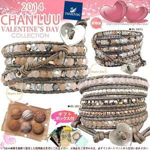 CHAN LUU 2014年新作 バレンタイン限定 ラップブレスレット チャンルー正規販売店【あす楽対応】