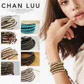 CHAN LUU 5連ラップブレスレット 期間限定SALE チャンルー 正規販売店【あす楽対応】 □【CLASSY. VERY掲載】