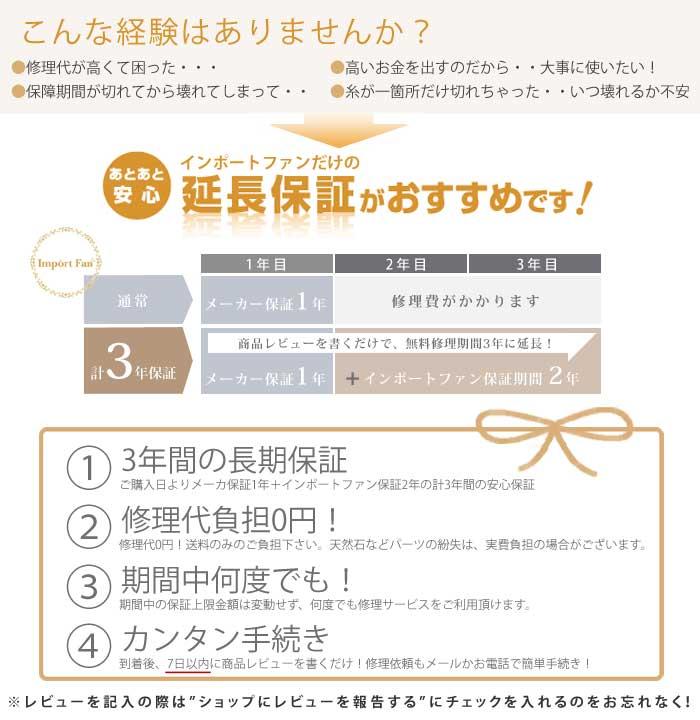 チャンルー ターコイズミックス × ナチュラルブラウンレザー 5連 ラップ ブレスレット レディース メンズ兼用 チャン・ルーCHAN LUU 正規品 □