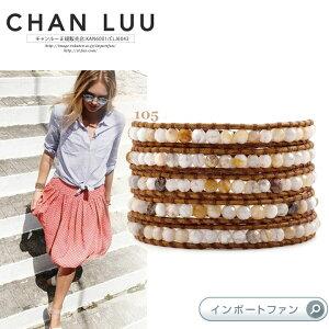 チャンルーアフリカンオパール×ブラウン5連ラップブレスレットCHANLUU正規品【対応】□