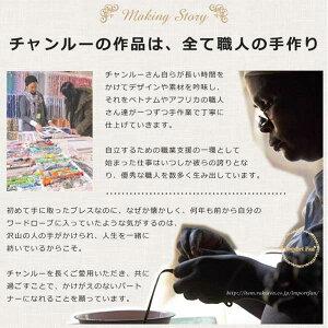 チャンルークロスチャーム付パール5連ラップブレスレットCHANLUU正規品【あす楽対応】□