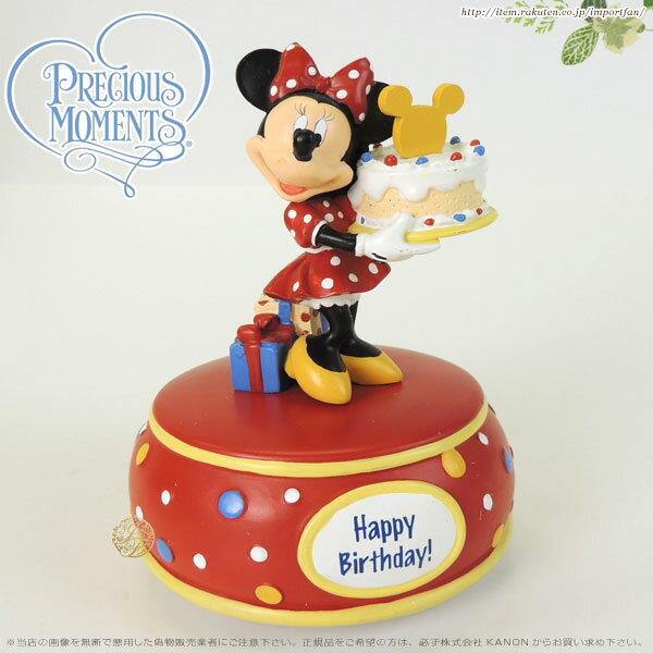 プレシャスモーメンツ ミニーーマウス お誕生日ケーキ ミュージカル オルゴール ディズニー 142705 Minnie Mouse With Cake Musical Precious Moments 【お買い物マラソン!ポイント最大35倍】 誕生日のプレゼントや大人の女性のコレクションに♪