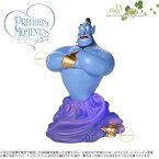 プレシャスモーメンツ あなたの希望は私の命令です ジーニー アラジン 171704 Disney Genie Light Up Figurine Your Wish Is My Command Resin Precious Moments □