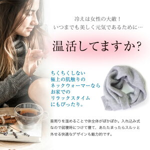 Regreカシミヤ100%ネックウォーマーリグレ【あす楽対応】□