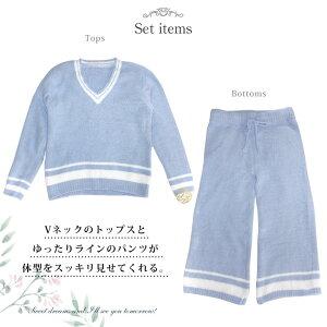 【JenniferPamela】ルームウェアもこもこ上下セット長袖&8分丈ズボン【あす楽】□