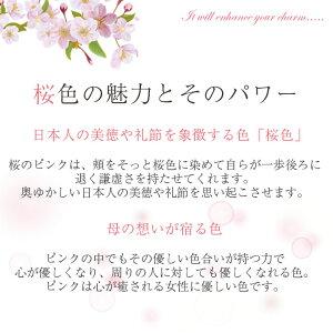 桜染3重ガーゼハンカチピンク【ポイント最大39倍!楽天スーパーSALE】