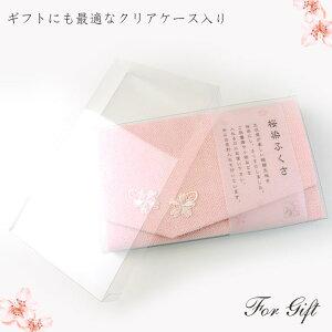 桜染ふくさ袱紗冠婚葬祭結婚式ピンク【ポイント最大39倍!楽天スーパーSALE】