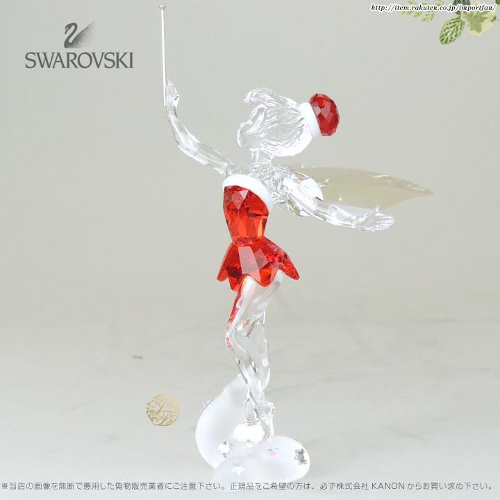 スワロフスキー  ディズニー クリスマス ティンカーベル 2012年限定作品 サンタクロース 1143621 Swarovski Christmas Tinker Bell 【ポイント最大35倍!スーパーセール】:Import Fan