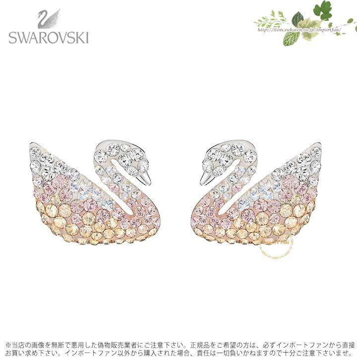 https://item.rakuten.co.jp/importfan/sw5215037/