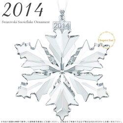 スワロフスキー2014年限定品スノーフレーククリスマスオーナメントクリスタル雪の結晶5059026SwarovskiSnowflake【あす楽対応】□