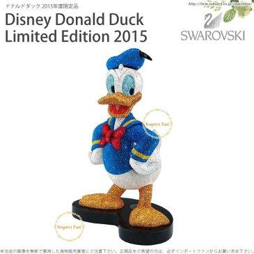 スワロフスキー ディズニー ドナルドダック 2015年度限定品 5063919 Swarovski Disney Donald Duck, Limited Edition 2015 □