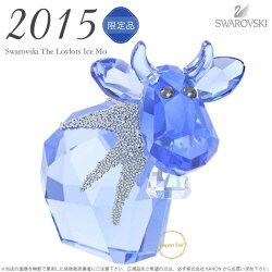 【あす楽対応】スワロフスキーアイスモー,2015年度限定品ラブロッツ51662758SwarovskiIceMo,LimitedEdition2015