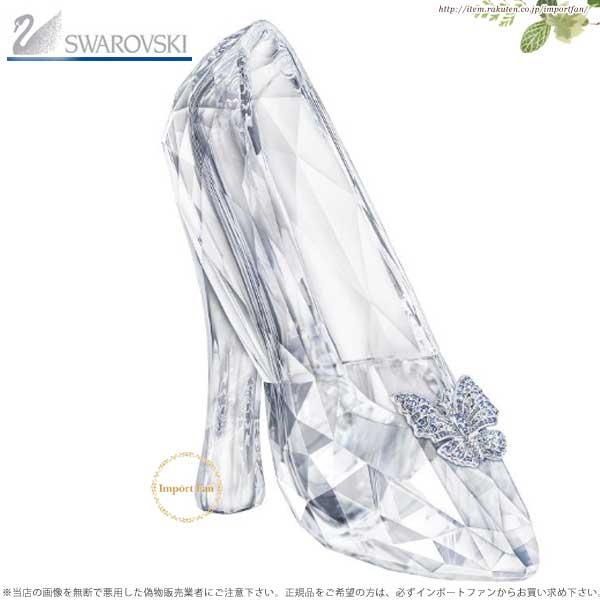 スワロフスキー 2015年度限定 世界限定400点 公式サイト完売商品 ガラスの靴 シンデレラ 蝶 バタフライ 5179692 Swarovski 2015 Cinderella's Slipper □