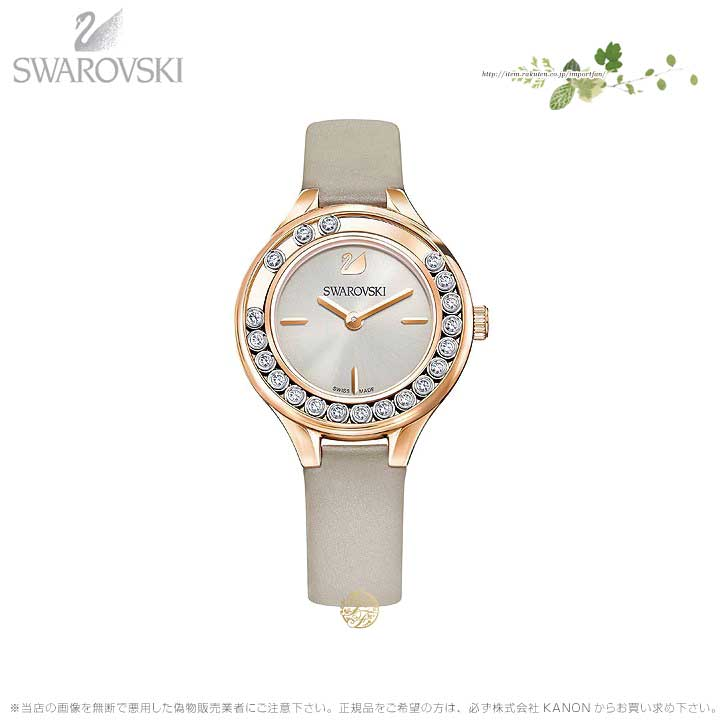 腕時計, レディース腕時計  5261481 Swarovski