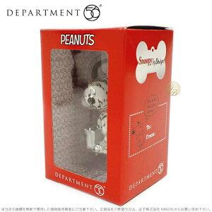 Department56ギフトボックス