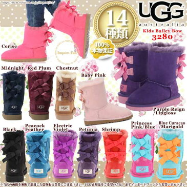 *UGG アグ 正規品 キッズ BAILEY BOW ムートンブーツ 3280 大人も履ける♪18〜24.5cm □