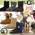 *UGG アグ 正規品 キッズ ベイリーボタン Bailey Button ムートンブーツ 5991 大人もはける♪18cm〜24cm □