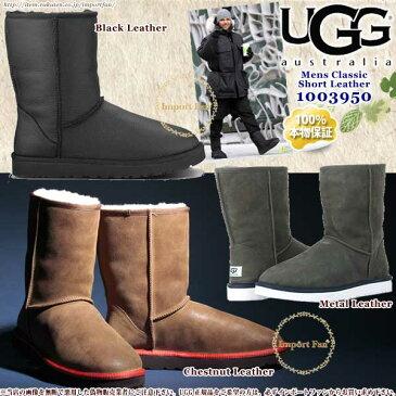 UGG アグ正規品 メンズ クラシックショート レザー Classic Short Leather ムートンブーツ 1003950/1003949 25cm〜34.5cm □