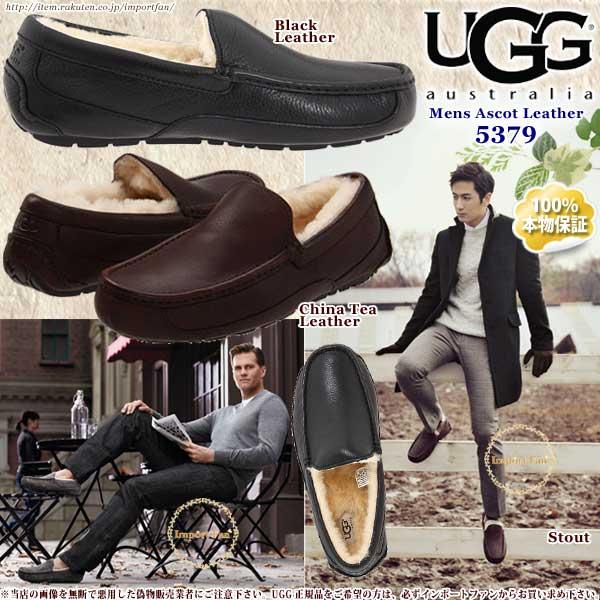 UGG アグ正規品 ASCOT Leather アスコット レザーモカシン カジュアルシューズ 5379 インドア&アウトドア □