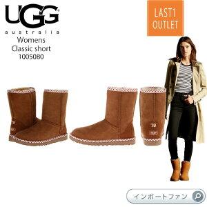 *UGGアグ正規品◆UGG35周年記念モデル◆クラシックショート78ムートンブーツ1005080◆ドットのリボンがかわいい♪UGG