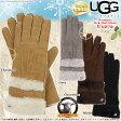 UGG アグ正規品 イン&アウト ムートン 手袋 u1272 UGG In & Out Glove □