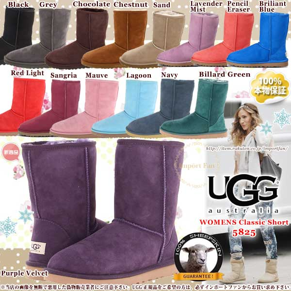 importfan | Rakuten Global Market: 5825 UGG アグ regular article ◇ classic short mouton boots ◇ UGG CLASSIC SHORT ◇ new color addition!