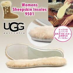 *UGG(アグ)純正シープスキンインソールレディース用◆SheepskinInsoles9501◆お手持ちのブーツも温かさアップ♪□