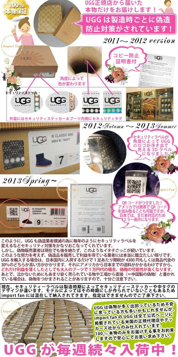 UGG アグ正規品 クラシックショート ロゼット ムートンブーツ 1006072 UGG Classic Short Rosette□