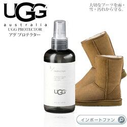 *UGG(アグ)シープスキンプロテクター(防水スプレー)SheepskinProtector1017848□
