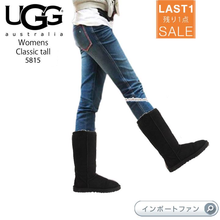 【ラスト1点SALE】UGG アグ 正規品 クラシックトール ムートンブーツ 5815 UGG Classic Tall 【ブラック US8 25cm】□