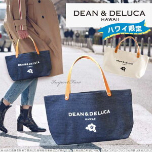 DEAN&DELUCAリッツ・カールトン限定レザーハンドルスモールトートバッグインディゴブルーデニム【あす楽対応】□