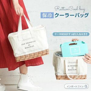クーラーバッグ保冷バッグケーキも入る大容量カゴバッグエコバッグキャンパストート帆布おしゃれランチバッグマザーズバッグ□