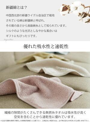 タオルハンカチミニタオル綿雪のような軽いふわふわタオル毛羽立ちしにくい無撚糸タオル洗濯プレゼントギフト□メール便可
