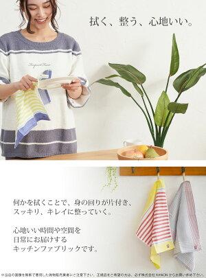 キッチンクロスFucocaキッチンタオルふきん布巾日本製今治タオル抗菌防臭かわいいおしゃれ北欧ギフトプレゼント母の日□メール便可