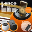 【ポイント10倍】【送料無料・MP3バッグプレゼント特典有】「Lenco iPodボールサウンドステーシ...