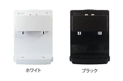ウォーターサーバー ペットボトル 卓上 2L コンパクト 小さい お湯 家庭用 オフィス おしゃれ デザイン 白 黒 ホワイト ブラック 画像1