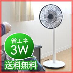 グリーンファン 扇風機/グリーンファン サーキュレーター/グリーンファン2 扇風機/GreenFan2/省...
