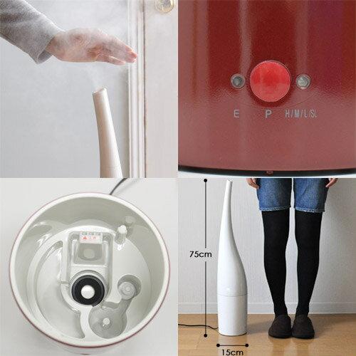allonge(アロンジェ) 超音波式アロマ加湿器 ALG-KW1602 抗菌水タンク採用 デザイン家電 おしゃれ 加湿器