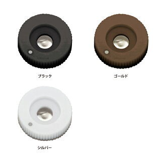 【加湿器交換品】cadoカドー加湿器MH-C10U用霧化ユニット3個入りNB-C10交換取替