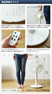【扇風機/サーキュレーター】±0(プラスマイナスゼロ)リビングファンXQS-V110