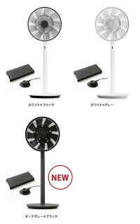 【扇風機】BALMUDATheGreenFanバルミューダグリーンファンコードレスモデルバッテリー付きリモコン付きサーキュレーター日本製サーキュレーター送風機DCモーター売れ筋