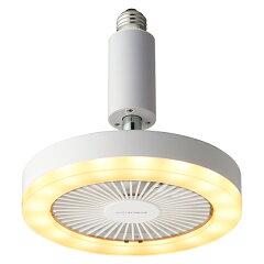 扇風機つきLEDライト