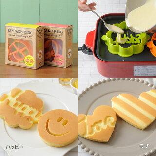 【パンケーキ型】BRUNOブルーノパンケーキ型BHK061パンケーキホットケーキ抜き型コンパクトホットプレート電気プレートホットプレートフライパンキッチンおしゃれ