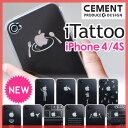スマホケース/itatto/iPhone/iphone4s ケース/iPhone4s カバー/アイフォン4/アイフォン ケース/...
